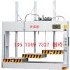 供应新型装饰一体板冷压机/木工冷压机厂家直销