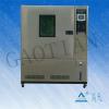 供应冷热冲击试验箱/高低温冲击测试箱