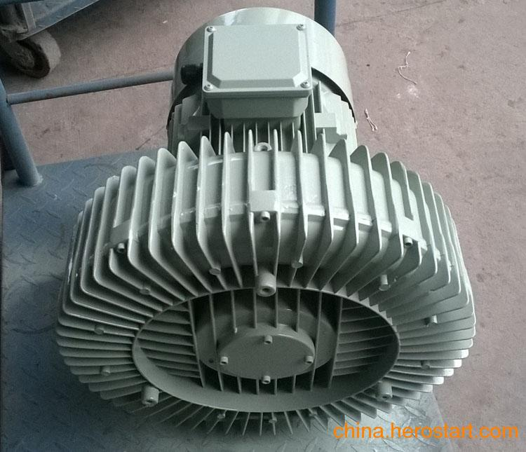 供应XFC-550漩涡气泵