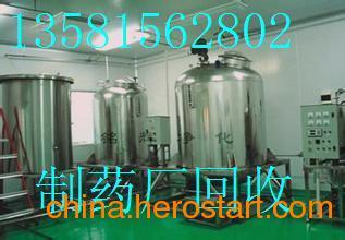 供应北京制药厂不锈钢罐回收中心处理信息