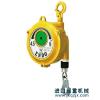 供应日本远藤弹簧平衡器河北代理 远藤弹簧平衡器型号齐全
