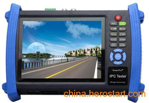 供应工程宝监控测试仪 网络视频监控测试仪