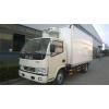 供应东风小型冷藏货车国四5米1冷藏车价格