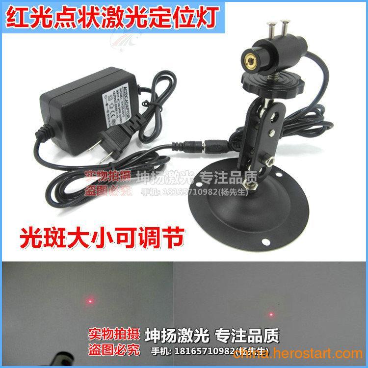 供应钉扣机点状激光头 机械指示灯