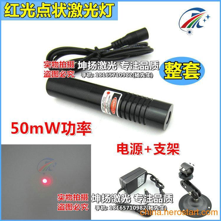 供应机械设备专用点状激光器
