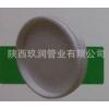 供应玖润GCPE沟槽式清洁口