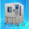 供应高低温试验箱无锡;高低温试验箱深圳;高低温试验箱