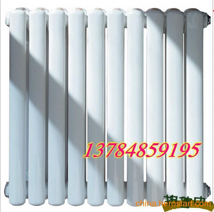 供应钢制椭二柱散热器
