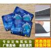 供应雅安鼠标垫定做,鼠标垫精密锁边厂家,广告鼠标垫定制