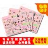 供应巴中鼠标垫定做,广告鼠标垫定制,鼠标垫品质优良厂家