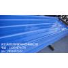 供应玻璃钢瓦采光板的六大特性