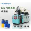 供应专业生产化工桶加工设备机器