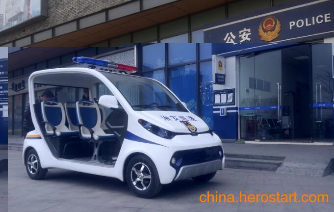 供应哈尔滨警务电动巡逻车