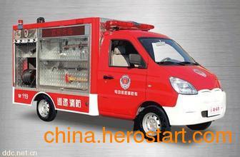 供应哈尔滨电动消防车