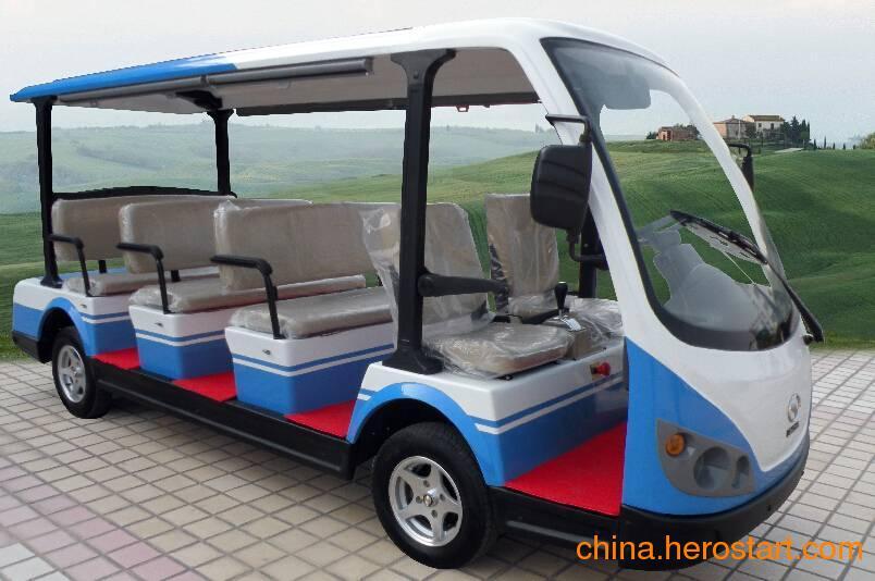 供应哈尔滨校园电动游览车