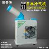 供应工业冷气机 移动式冷气机 移动工业冷气机 湿帘冷风机