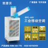 供应湿帘冷风机 工业冷气机 蒸发式冷气机 环保空调冷气机
