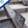 供应型钢钢结构厂