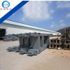 供应大型钢构公司