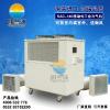 供应工业移动空调移动工业冷气机 室内 室外 局部降温