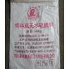 供应生产销售猪鸡鸭鱼畜牧专用高品质四川饲料级元明粉
