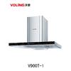 供应供抽油烟机VOLING沃菱V900T-1
