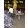 河北孟村建筑扣件生产厂家---最低价供应