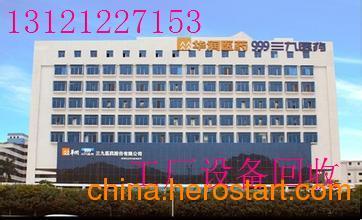 供应北京各地搬迁商场设备回收公司处理厂家