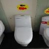 买品质好的SWELL四维白色陶瓷马桶当选厦门艾森 四维口碑好