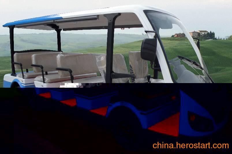 供应哈尔滨农业园林采摘电动观光车