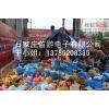 供应邯郸真人抓娃娃机出租邢台儿童充气城堡出租沧州打气球出租