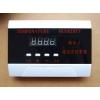 供应中小型机房温湿度报警器WG-ws-1h