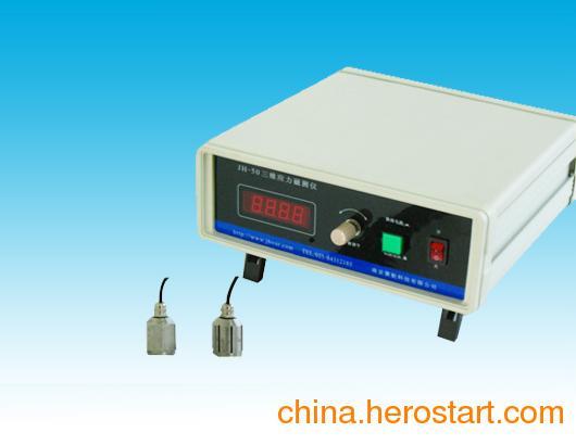 供应JH-50残余应力磁测仪技术特点