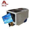 厂家供应IC卡智能水表 非接触式IC卡水表质优价廉