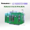 供应化工桶生产设备化工桶生产机器报价
