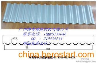 供应广西彩钢铝镁锰波纹板YX18-63.5-825