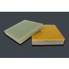 供应FR-4绝缘板,国产环氧板,深圳环氧板