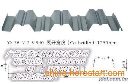 供应广州镀锌楼承板76-295-880系列