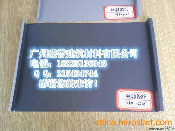 供应广东铝镁锰直立双锁边25-430系列
