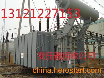 供应北京变压器回收公司市场