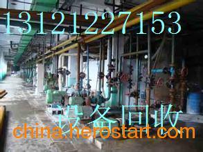 供应河北保定北京库房厂子工厂设备回收详细报价