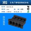供应汽车插座一级代理广濑 DF3-4S-2C原装正品