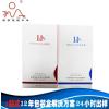 供应广州面膜盒包装印刷 广州面膜包装盒厂家 广州面膜包装盒印刷价格