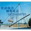 供应水泥杆立杆机 电线杆起杆器 保质保量