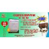 供应北京2.5%母牛专用预混料