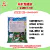 供应北京运利来牛羊专用草料发酵剂