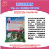 供应北京运利来牛羊专用添加剂粗纤维速解散
