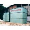 供应DWZ型屠宰废水成套处理设备
