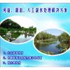 供应河道、湖泊、人工湖水处理