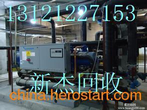 供应北京库房冷库机组回收拆除拆迁地址